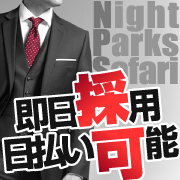 Night Parks Safari