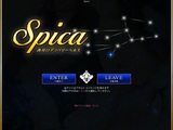 spica~スピカ~