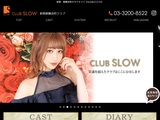 ClubSLOW(スロウ)