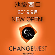 CHANGE THE WEST