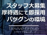 Rvive Group